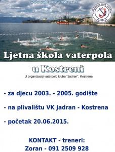 Skola vaterpola Kostrena2015